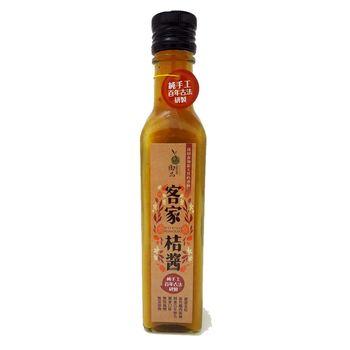 【悅生‧活】御品能量--100%客家桔醬(300ml/瓶)