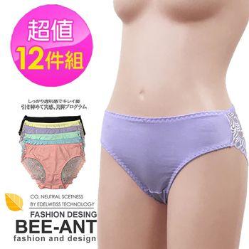 【AILIMI】背面全透性感蕾絲彈性內褲(10+2件組#6609)