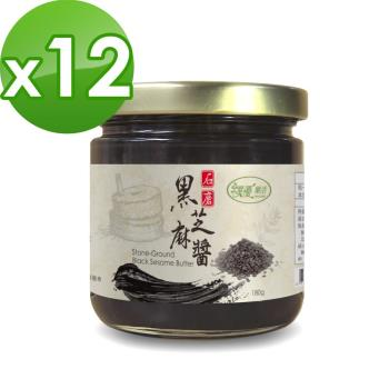 【樸優樂活】石磨黑芝麻醬-原味(180g/罐)x12罐箱購組