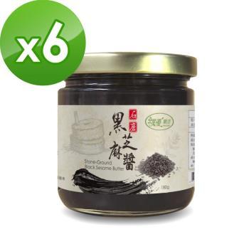 樸優樂活 石磨黑芝麻醬-原味6罐(180g/罐)