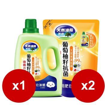 南僑水晶葡萄柚籽抗菌洗衣精2.4kg/瓶x1+葡萄柚籽抗菌洗衣精補充包1600g/包x2入-葡萄柚籽