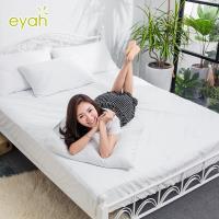eyah宜雅瑞士防蹣抗菌生醫級防水膜天絲床包保潔墊含枕套三件組雙人加大