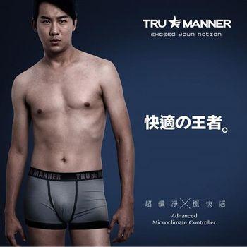 【Neoner 男士Tru-manner】抗菌 除臭 速乾 親膚 四角內褲(灰色黑邊款一入)