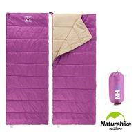Naturehike H150春夏款輕薄透氣便攜式信封睡袋 紫色