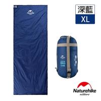 Naturehike 四季通用輕巧迷你型睡袋 XL加大版 深藍