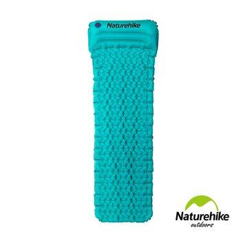 Naturehike 輕量TPU單人蛋巢帶枕手動充氣睡墊 藍色