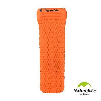 Naturehike 輕量TPU單人蛋巢帶枕手動充氣睡墊 橙色