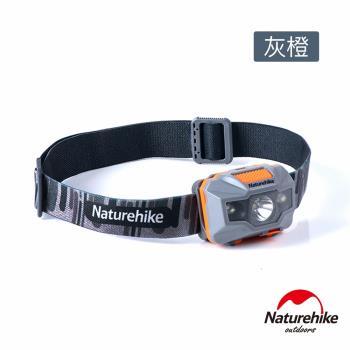 Naturehike 輕便防水USB充電四段式LED頭燈 灰橙