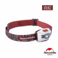 Naturehike 輕便防水USB充電四段式LED頭燈 白紅