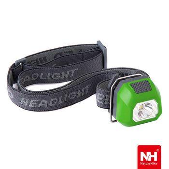 Naturehike 迷你防水三段式LED夾帽頭燈 綠色