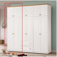 H&D 頌伊白色2.5*8尺雙門衣櫃