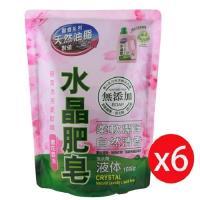 南僑水晶肥皂液體洗衣精1600mlx 6送1包入/箱-櫻花百合