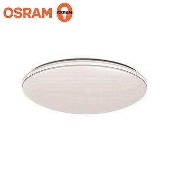 歐司朗 OSRAM LED 晶享 42W 吸頂燈-網
