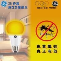 [SY] 奇異 GE  驅蚊 7wLED 燈泡