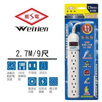 威電牌 3孔1開6插電腦延長線 11A 9尺 SK-1036-9