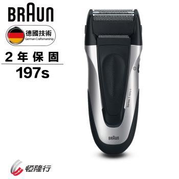 BRAUN德國百靈 1系列舒滑電鬍刀197s