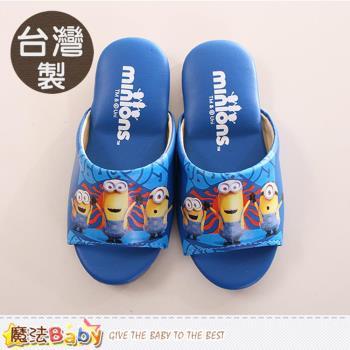 魔法Baby 兒童室內拖鞋 台灣製神偷奶爸小小兵授權正版~sk0147