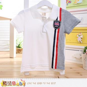 魔法Baby 男童裝 短袖POLO衫~k50522