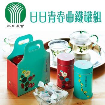 水里農會 日日青春曲鐵罐組合(120g/ 2罐 / 盒)x2盒組