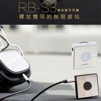 【REMAX】RB-S3 領夾藍牙耳機