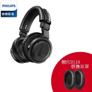 『福利品』 PHILIPS 飛利浦 A5PRO 專業DJ 耳罩式耳機《送精美小耳機》