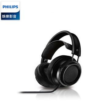 『福利品』 PHILIPS 飛利浦 Fidelio系列 耳罩式耳機 X2《送精美小耳機》