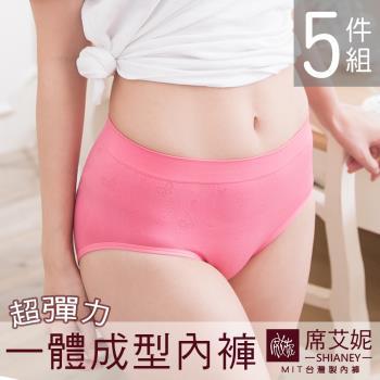 【席艾妮SHIANEY】無縫中腰女內褲 超彈性 台灣製 No.6885(6件組)