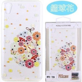 【奧地利水鑽】HTC Desire 728 花系列保護軟套 (繡球花)