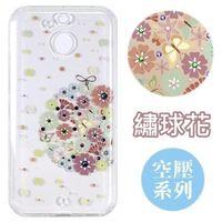 【奧地利水鑽】HTC 10 evo (5.5吋) 繡球花 空壓軟套