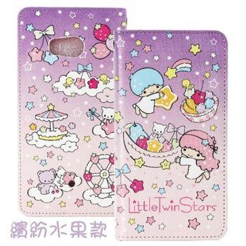 【雙子星】HTC U11 (5.5吋) 戀愛系列彩繪可站立皮套(繽紛水果款)