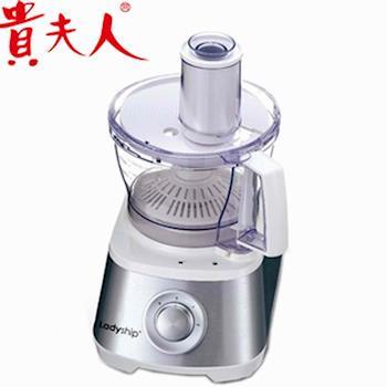 【貴夫人】電動食物料理機(FP-620B)