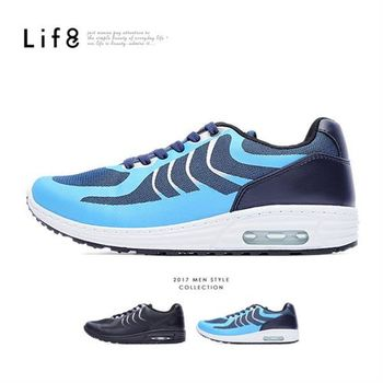 Life8-Sport 網布 立體印刷 Air Cushion運動鞋-09587-藍色