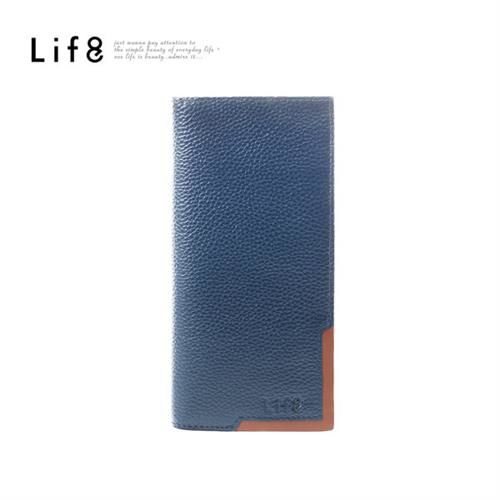 Life8-Formal 真皮 邊身撞色長夾-06396-滕士藍