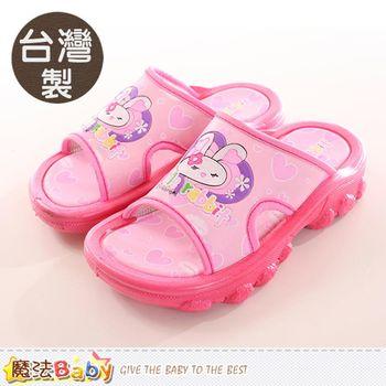 魔法Baby 女童鞋 台灣製女童拖鞋~sd0204