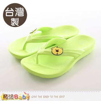 魔法Baby 兒童拖鞋 台灣製減壓足弓夾腳拖鞋~sk0152