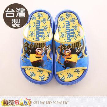 魔法Baby 兒童拖鞋 台灣製神偷奶爸小小兵正版~sk0149