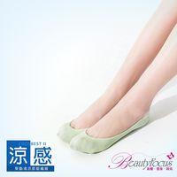 任-BeautyFocus  素面款後跟凝膠涼感隱形止滑襪 果綠色 2500