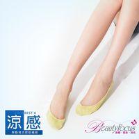 任-BeautyFocus  素面款後跟凝膠涼感隱形止滑襪 中黃色 2500