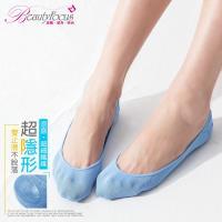 任-BeautyFocus  素面款後跟凝膠涼感隱形止滑襪 天空藍 2500