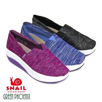 GREEN PHOENIX SNAIL蝸牛_雙彩橫條織法金蔥細絲輕量厚底休閒懶人鞋-紫色、藍色、黑色