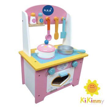 Kikimmy甜心派對廚具組(木製玩具)