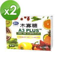 【BuDer 標達】A3PLUS木寡糖綜合酵素粉(3g *30包裝入)X2盒組