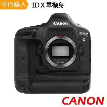 CANON EOS-1D-X / 1DX 單機身全片幅旗艦單眼相機*(中文平輸)-