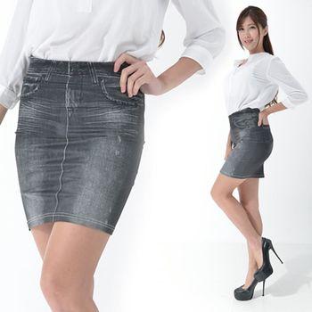 Beautique 超舒適仿丹寧顯瘦彈性裙-FS15011