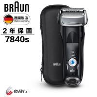BRAUN德國百靈-7系列智能音波極淨電鬍刀7840s