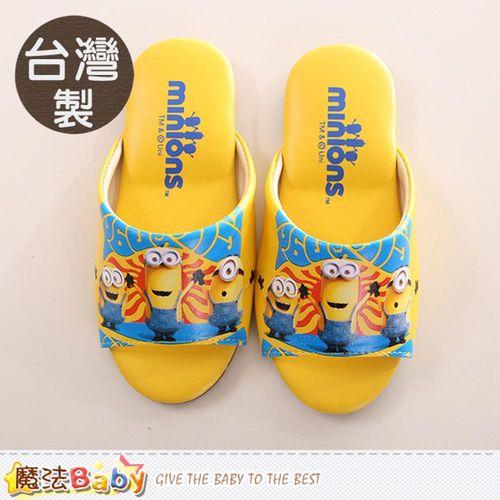魔法Baby 兒童室內拖鞋 台灣製神偷奶爸小小兵授權正版sk0148