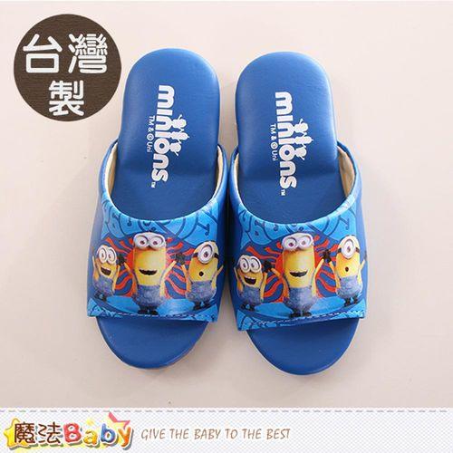 魔法Baby 兒童室內拖鞋 台灣製神偷奶爸小小兵授權正版sk0147