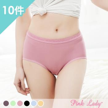 PINK LADY 台灣製涼感奈米吸濕排汗中低腰內褲6708(10件組)