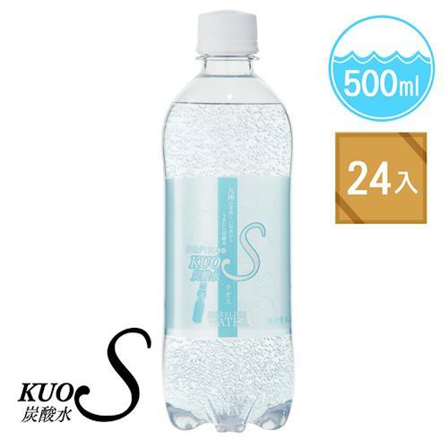 日本酷氏KUOS彈珠汽水風味氣泡水500mlx24瓶(日本九州原裝進口)