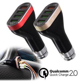 IS QC2.0快速充電4孔輸出車用USB充電器(5V/6.6A)LD-C710Q